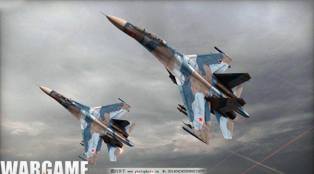 军事飞机 军事飞机图片素材下载 战斗机 直升机 演戏 作战 飞行