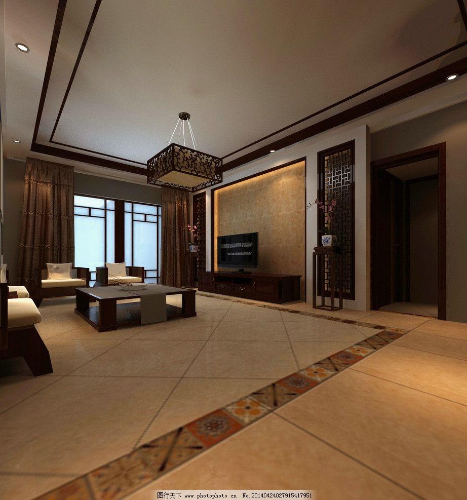 仿古砖 效果 中式 装修设计 电视背景 家装效果 室内设计 环境设计