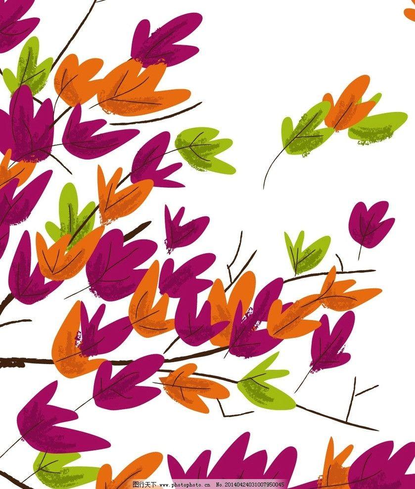 枫叶 枫树叶 图案 花纹 枫树叶图案 树叶花纹 其他模版 广告设计模板