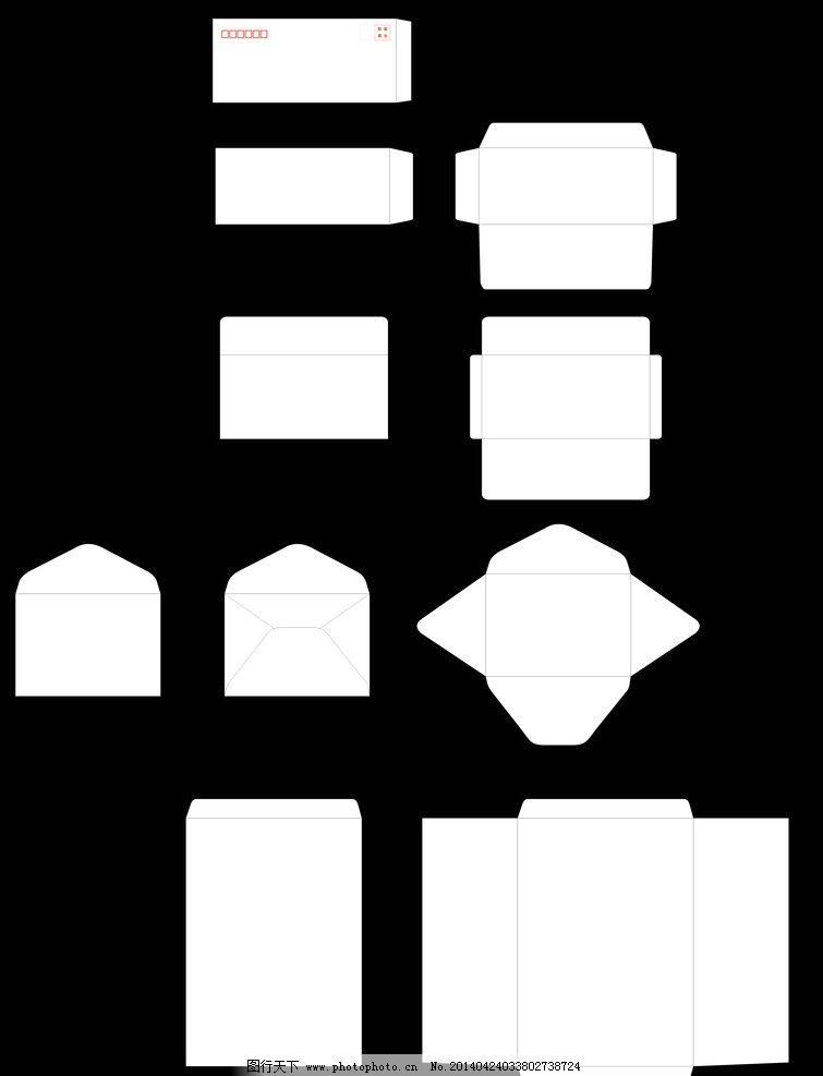 信封 信封规格 信封格式 西式信封 中式信封 信封刀模 矢量素材