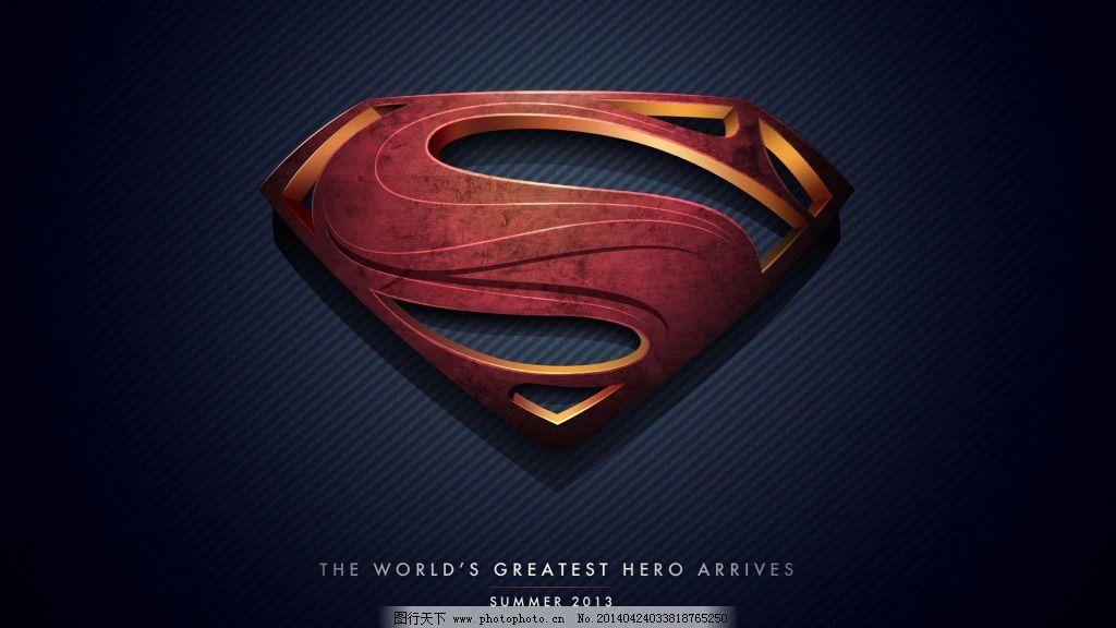 超人 超人 简约电脑壁纸