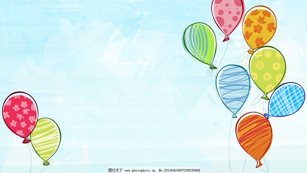 卡通风格气球素材