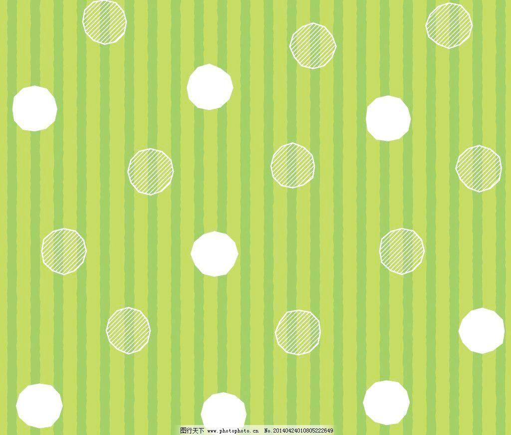 布纹 壁纸 底纹 底纹背景 底纹边框 点点 方格 格子 花布 布纹矢量