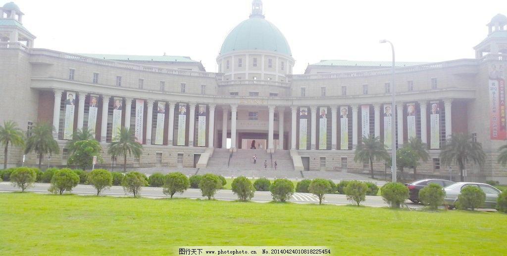 摄影 台湾亚洲大学图片素材下载 台湾亚洲大学 台湾大学校门 欧式
