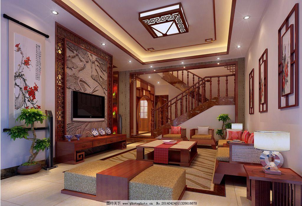 客厅设计 楼梯 室内 中式 装修 楼梯 室内 中式 客厅设计 装修 家居装图片