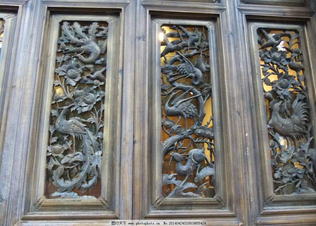 古代木雕窗花图片
