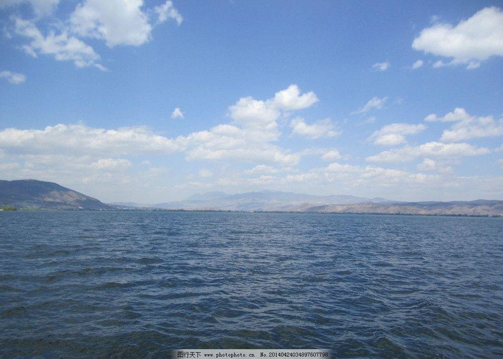 云和水 云图片素材下载 云 天空 旅游摄影 自然风景 摄影图库 自然