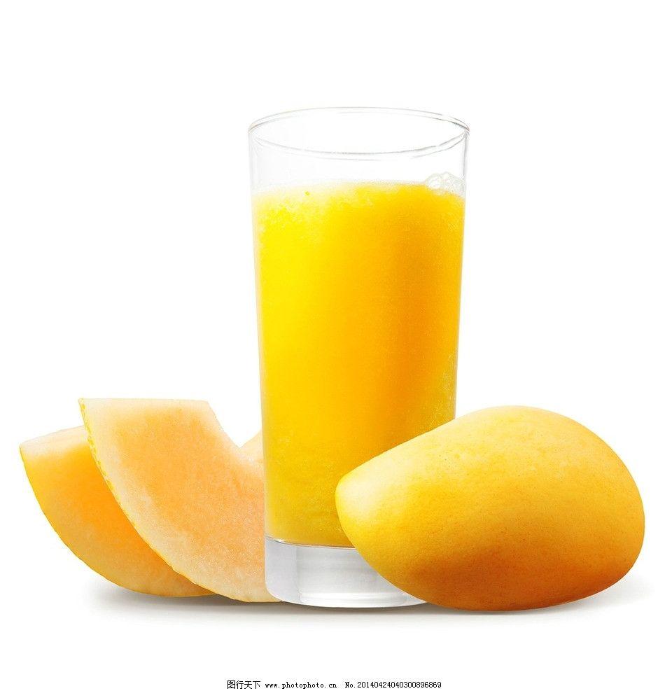 果汁图片 果汁图片素材下载 水果 玻璃杯 饮料 夏日饮品 饮料酒水图片