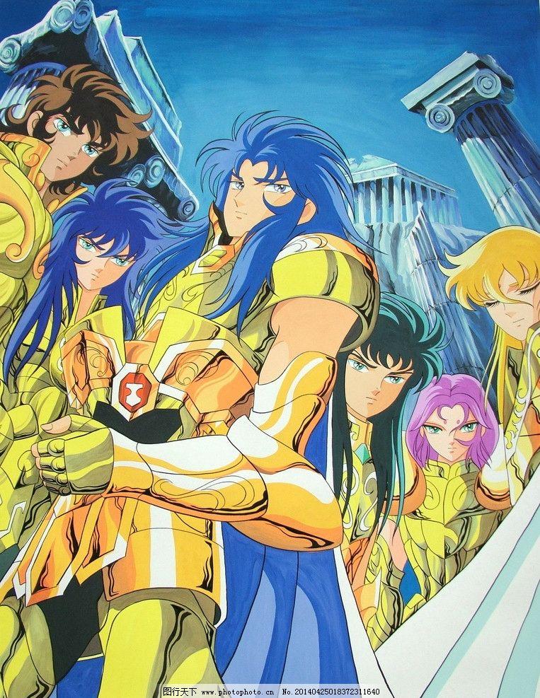 动漫 漫画 手绘 圣斗士 沙加 穆先生 黄金圣斗士 色彩 动漫人物 动漫