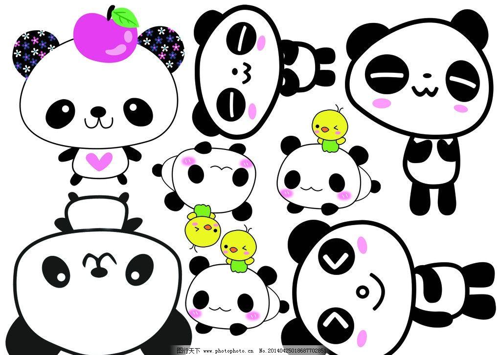 亲子图案设计 熊猫 卡通 动漫 图案 亲子 其他 动漫动画 设计 100dpi