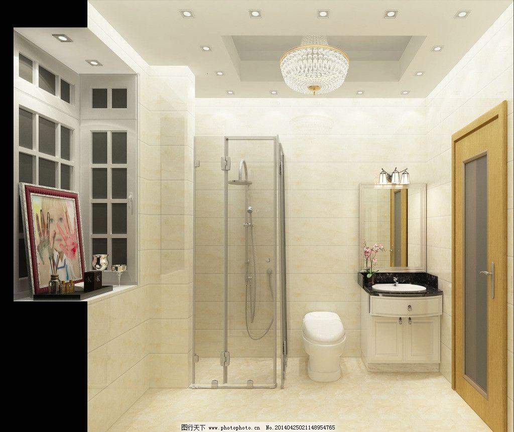 衛生間效果圖圖片