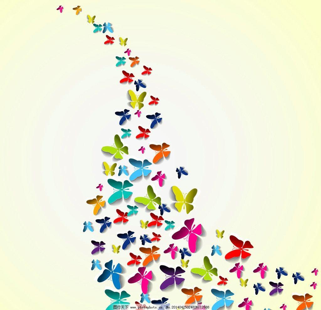 蝴蝶 彩图片