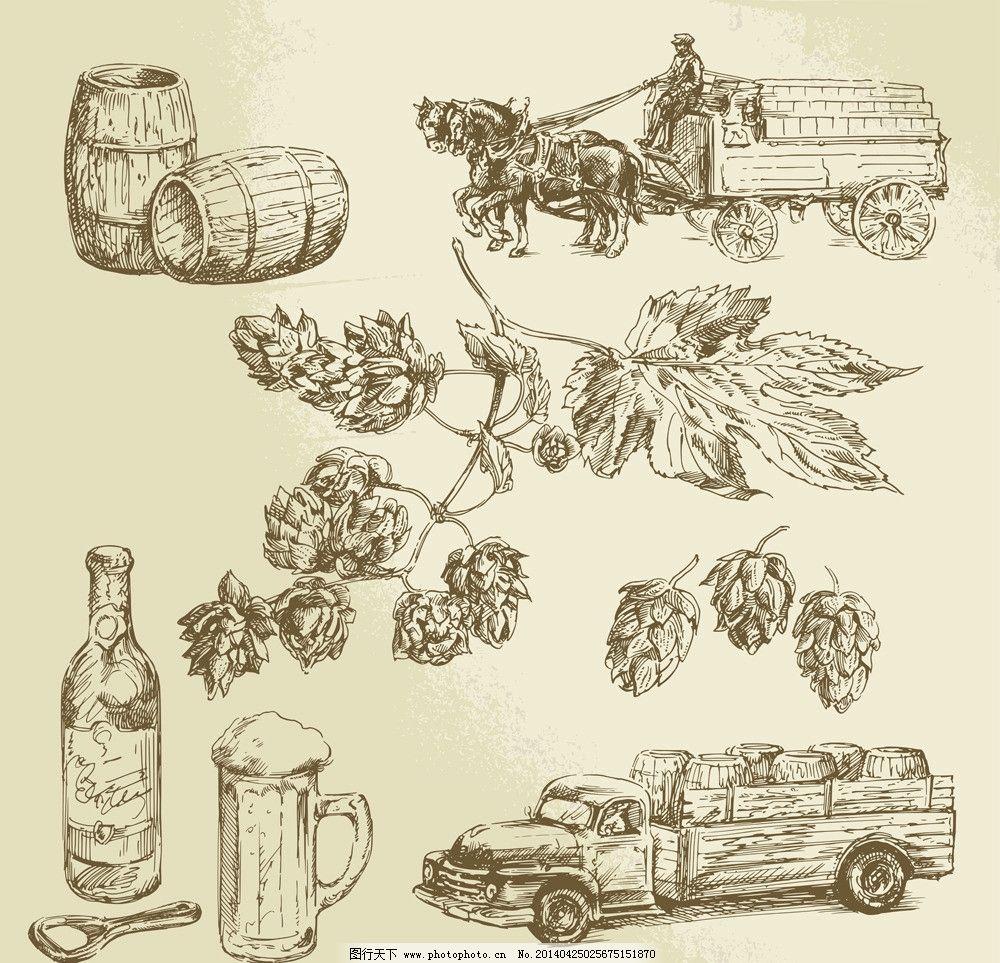 啤酒 啤酒节 德国啤酒节