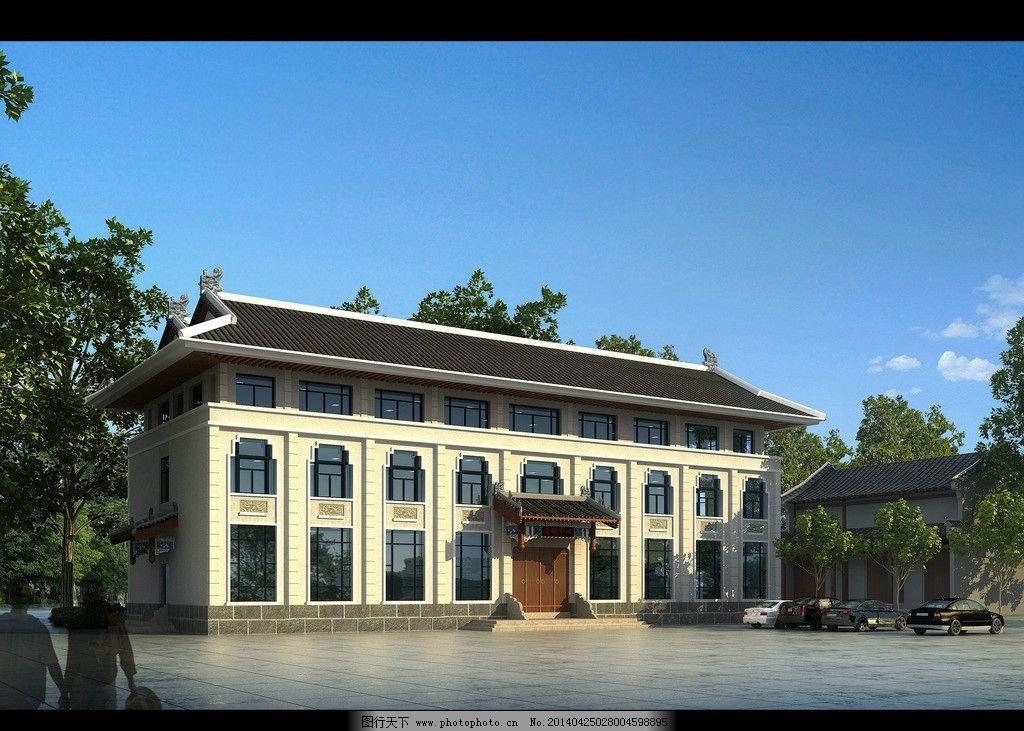 中式建筑设计图片