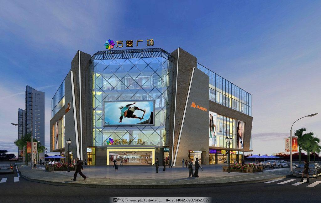 商场外墙装修效果图 商场外立面装修效果图 商场外观效果图