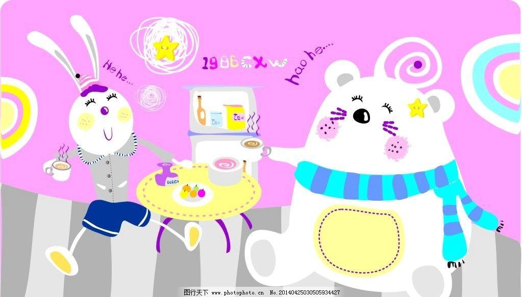 卡通动物图案 兔子cdr模板 小熊cdr图片 卡通素材 矢量图小熊 卡通