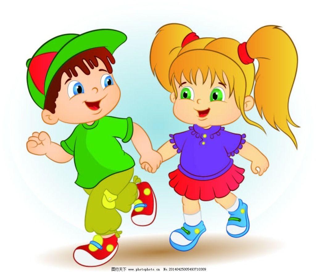 小朋友免费下载 卡通 手拉手 玩耍 小朋友 卡通 小朋友 玩耍 手拉手图片