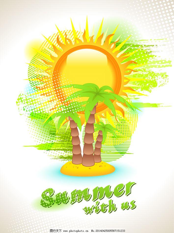 夏季风景矢量图