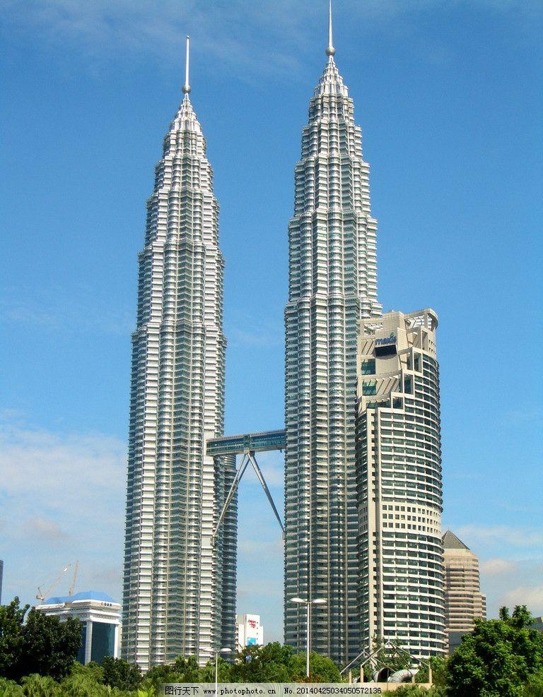 马来西亚双子塔图片