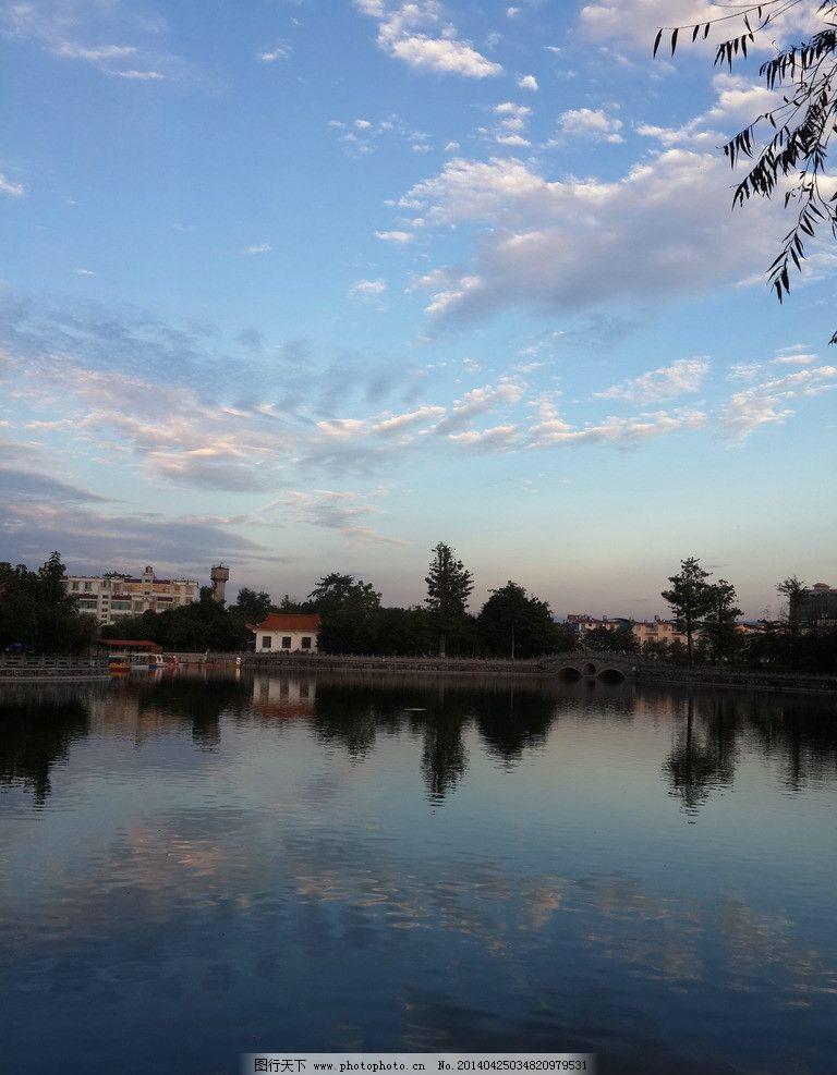 湖水 瑞丽市风景 自然 黄昏 自然风景 自然景观 摄影