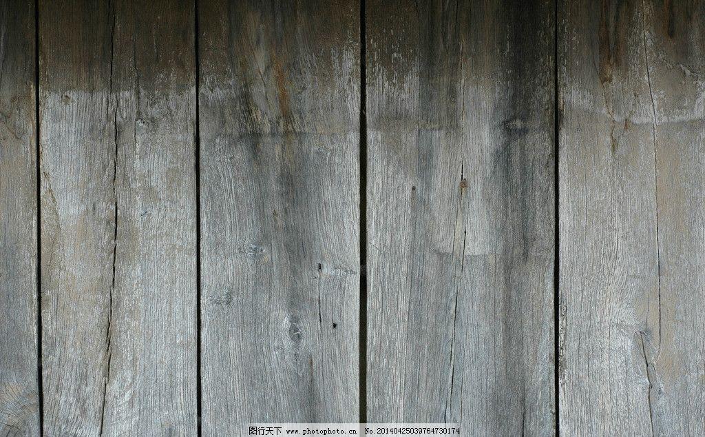 木板 旧木板 破旧 厚木板 木材 其他 建筑园林 摄影 300dpi jpg