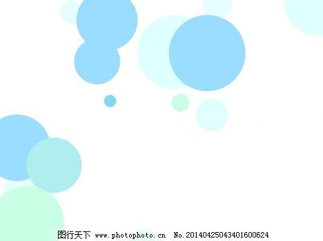 圆圈ppt背景- 36701017
