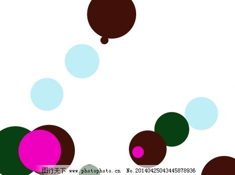 白色 黑色的豆 传统的森林绿 时尚的紫红色 浅绿色 ppt ppt背景模板