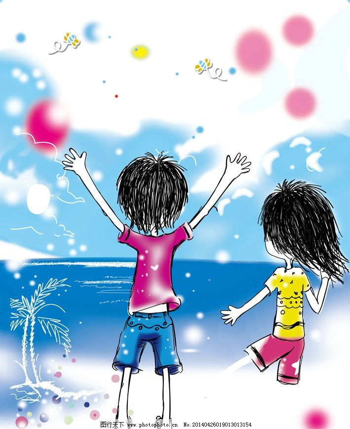 海边 卡通 男孩 女孩 手绘 美术绘画 文化艺术 矢量 ai