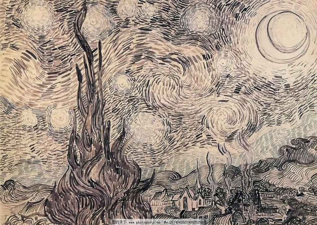 星夜 绘画 油画 世界名画 文森特梵高 梵高 绘画书法 文化艺术 设计