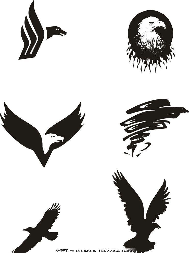 鹰 翅膀 图腾 标志 logo 其他 标识标志图标 矢量 cdr