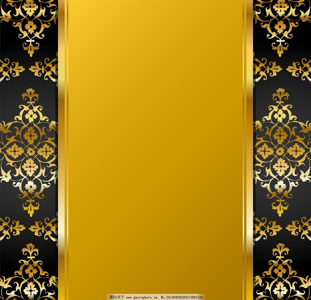 欧式花边 装饰花纹 金色