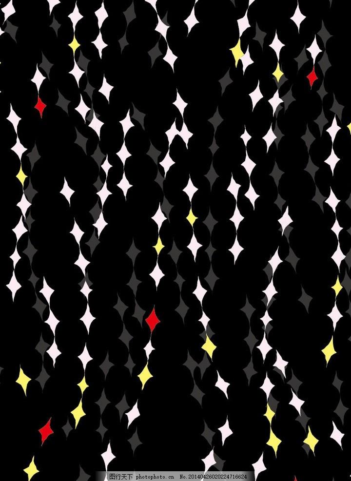 星星 布纹 黑白图 平面设计 花纹 图案 印花 花布 艺术布 纹理 印染花纹 墙纸 墙帖 壁纸 底纹 格子 方格 时尚花纹 印花图案 移门 图形 图案设计 墙纸图案 简洁图案 花纹花边 几何元素 欧式花边 装饰花纹 花纹设计 最佳图案设计 底纹背景 底纹边框 矢量 EPS