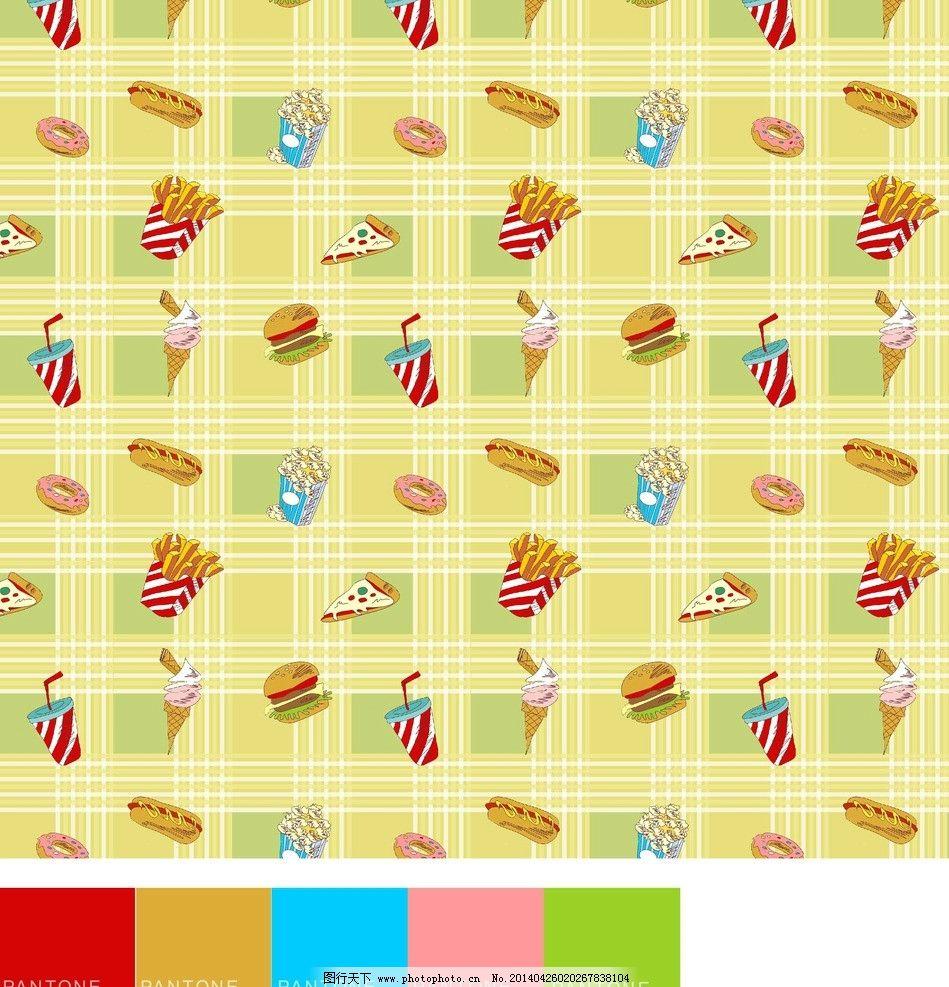 汉堡薯条食物素材 矢量 卡通 动物 印花 甜甜圈 底纹背景 底纹边框