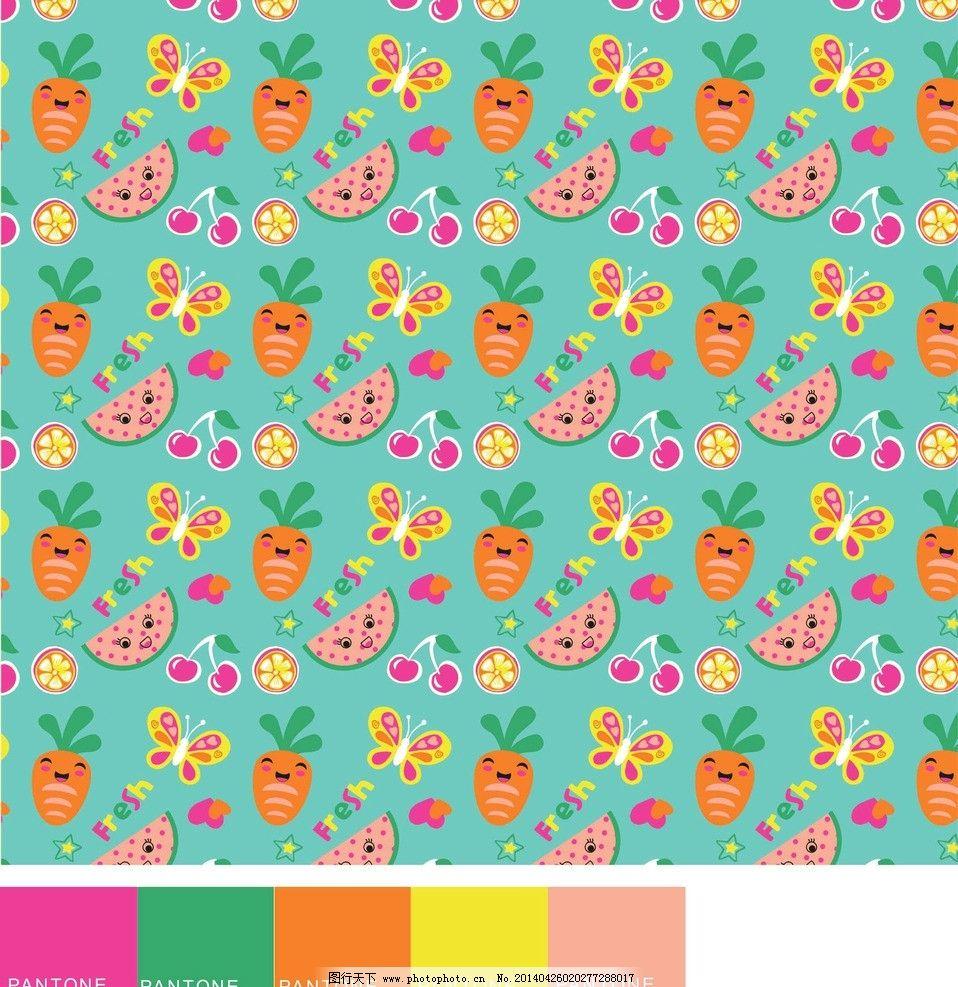 胡萝卜西瓜蝴蝶素材 矢量 卡通 动物 印花 底纹背景 底纹边框