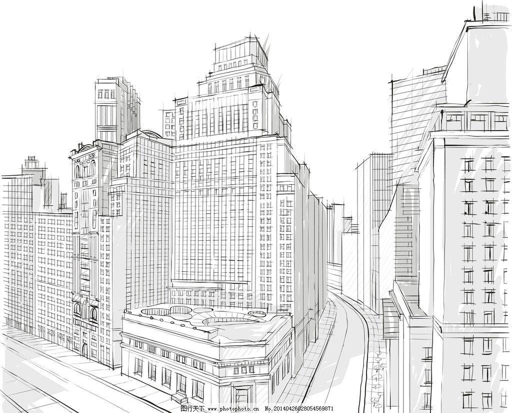 清晰城市建筑手绘图片
