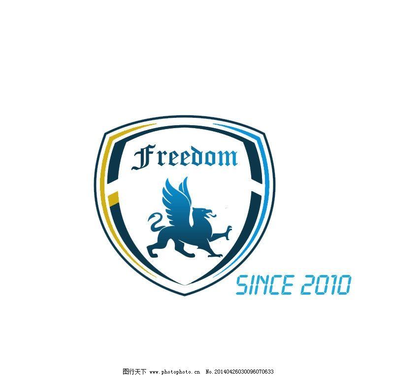 足球队徽设计图片