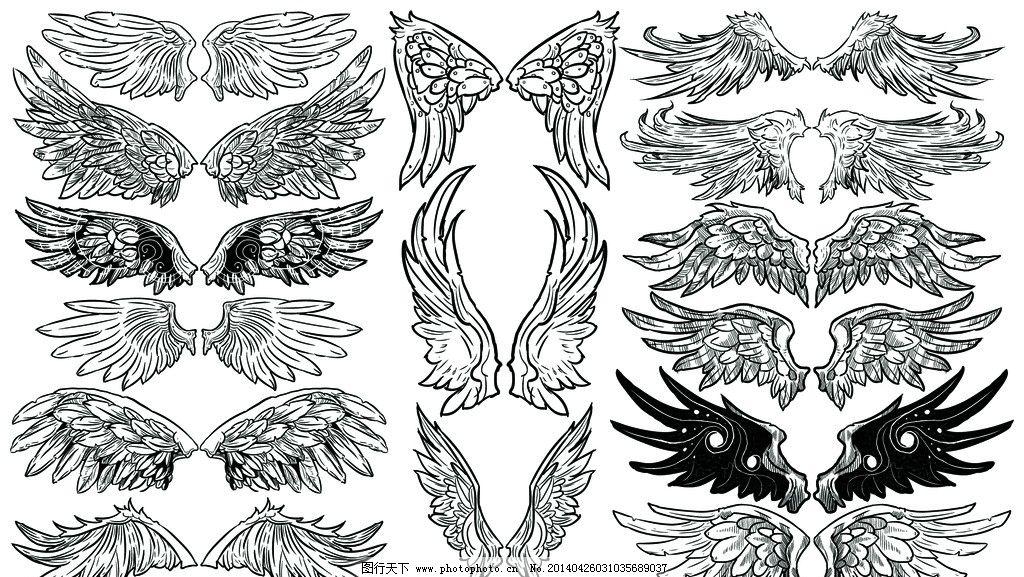 黑白翅膀矢量图ai图片