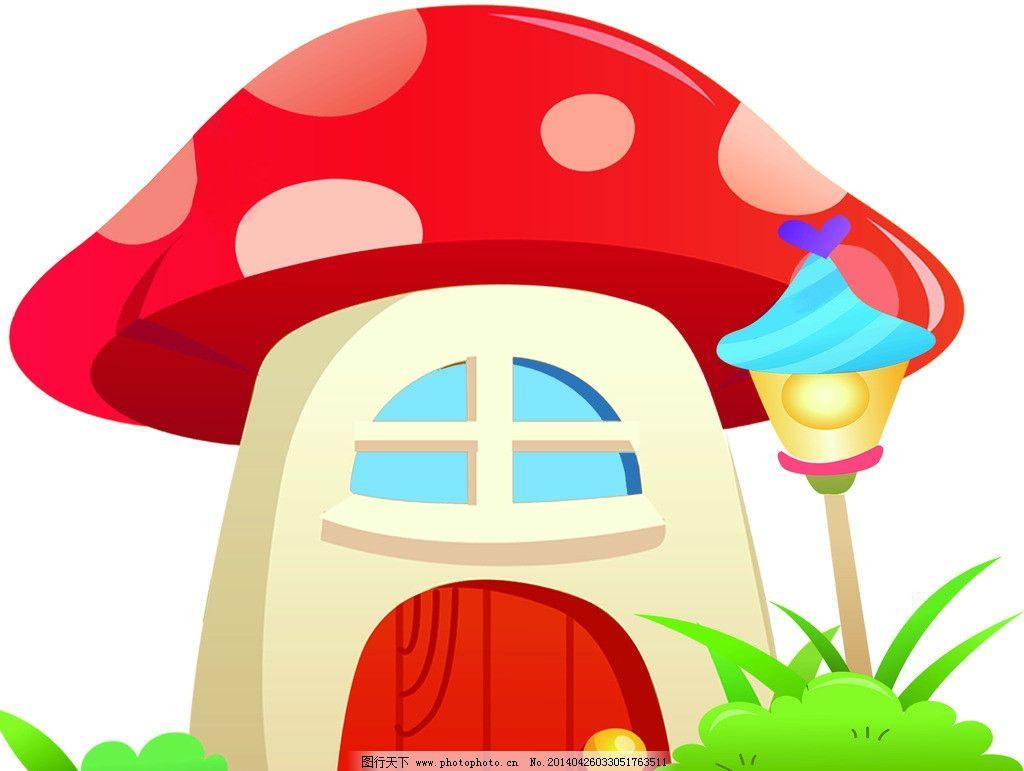 蘑菇房图片