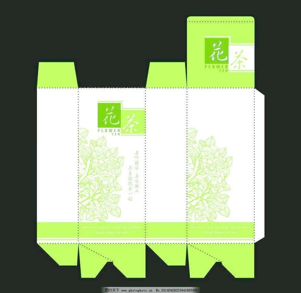 300dpi psd 包装 包装设计 广告设计模板 花茶 花茶包装展开图 设计