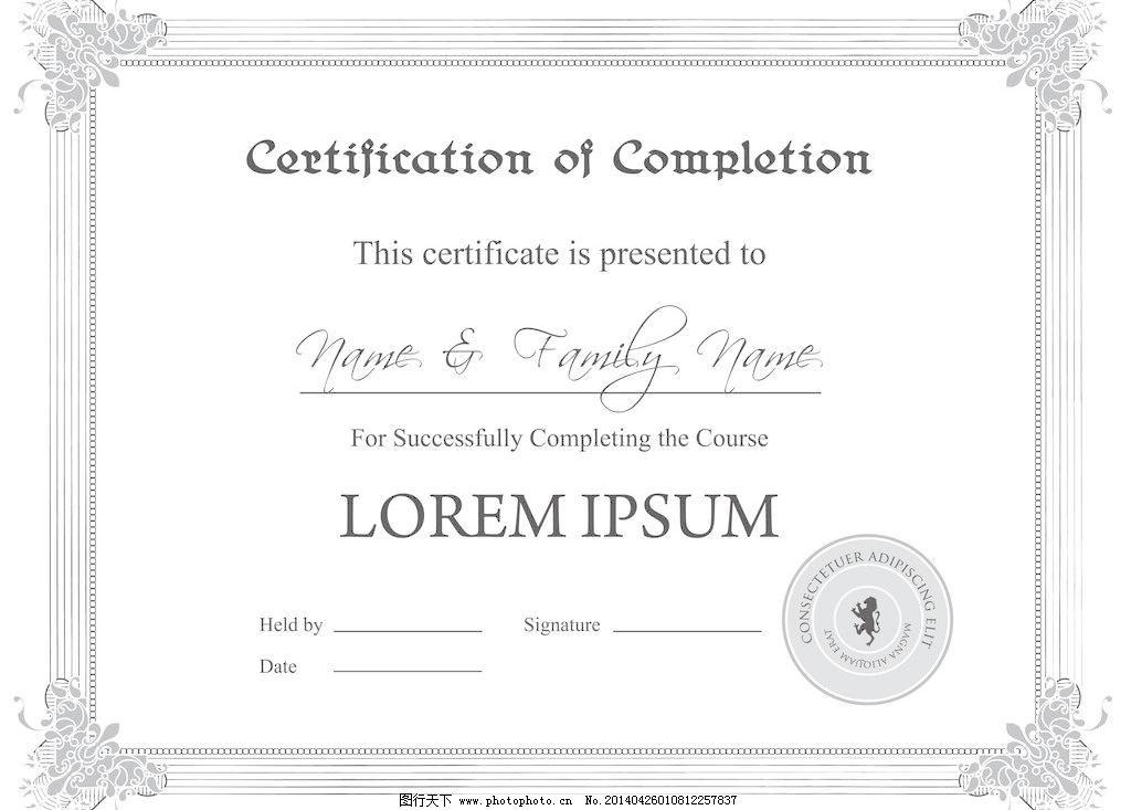 证书矢量素材 证书模板下载 证书 文凭 毕业 荣誉 优惠券 防伪 欧式花