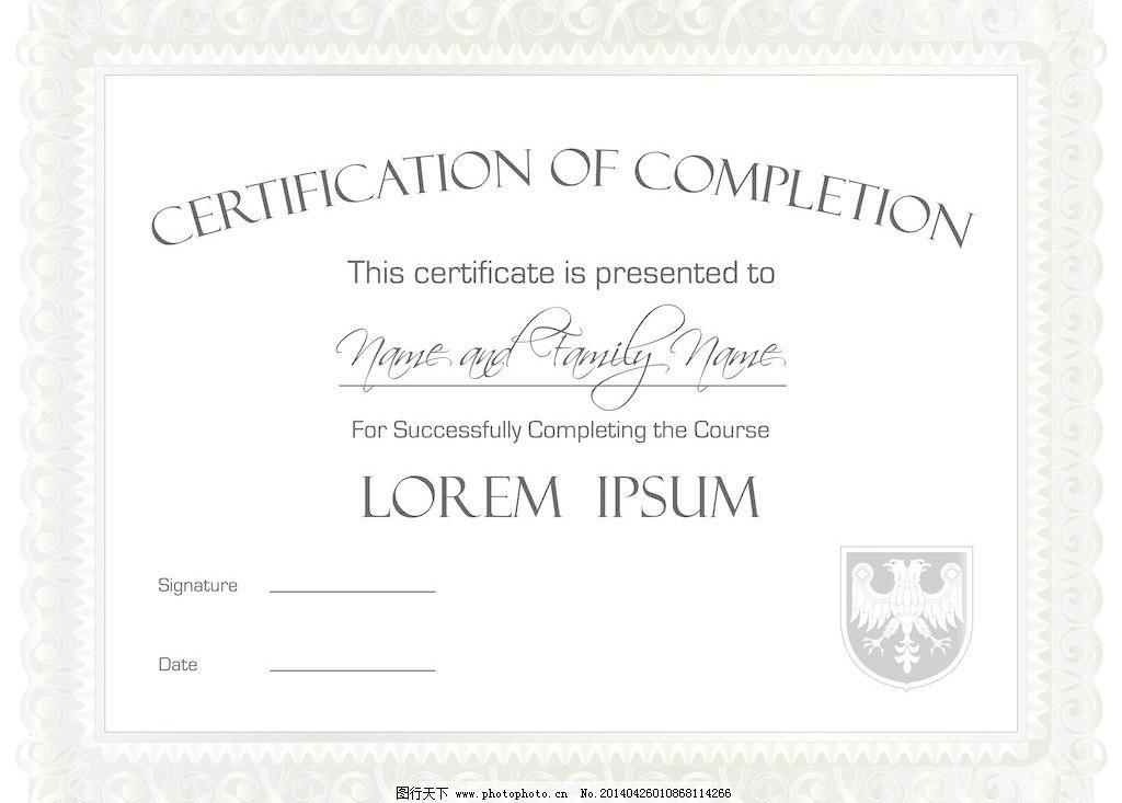 证书矢量素材 证书模板下载 证书 文凭 毕业 荣誉 优惠券 防伪 欧式