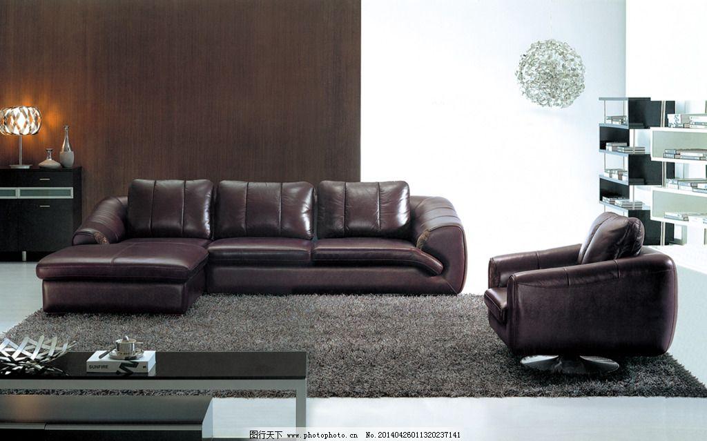 茶几 灯 地毯 书架 真皮沙发 真皮沙发 真皮沙发背景 灯 茶几 地毯
