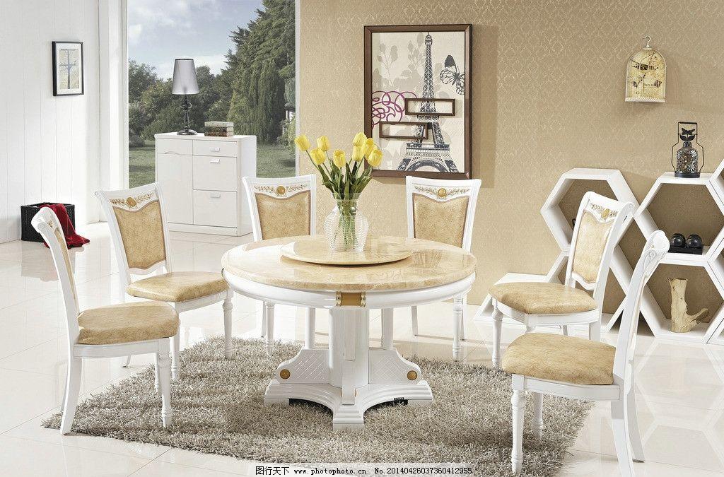 大理石餐桌图片