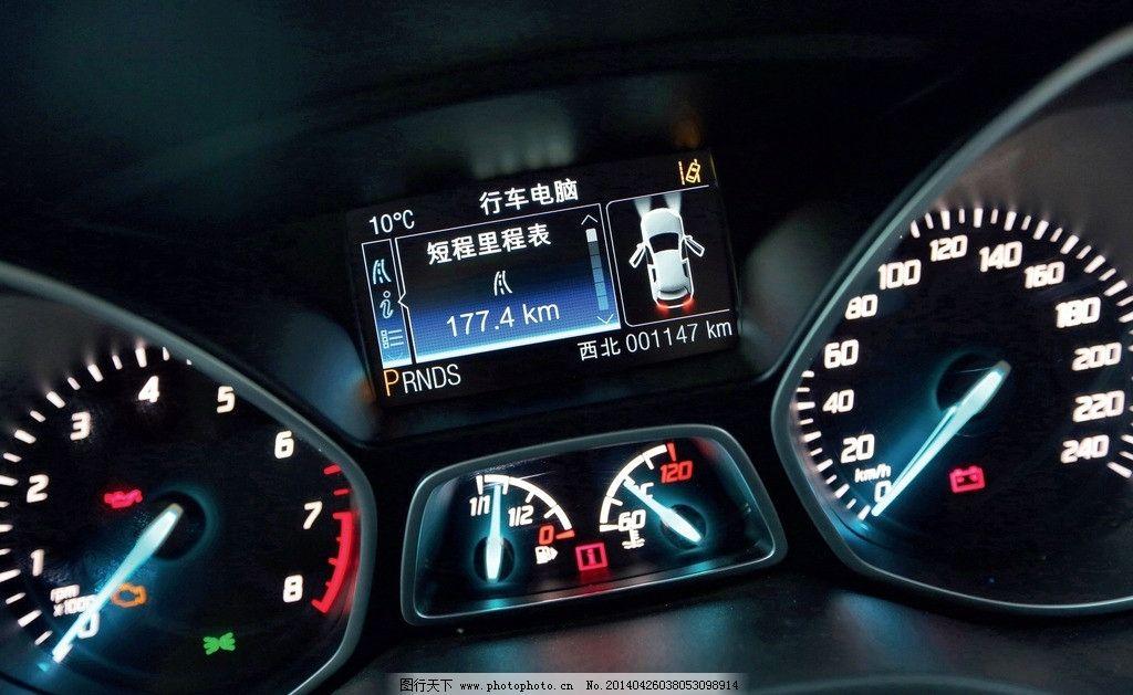 汽车仪表 仪表盘 速度表 指针 摄影