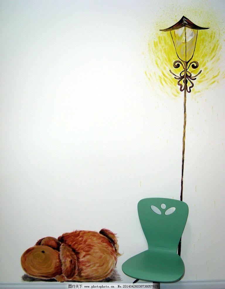 儿童手绘墙 手绘墙 原创 个性 儿童屋 可爱 小狗 路灯 艺术 美术绘画