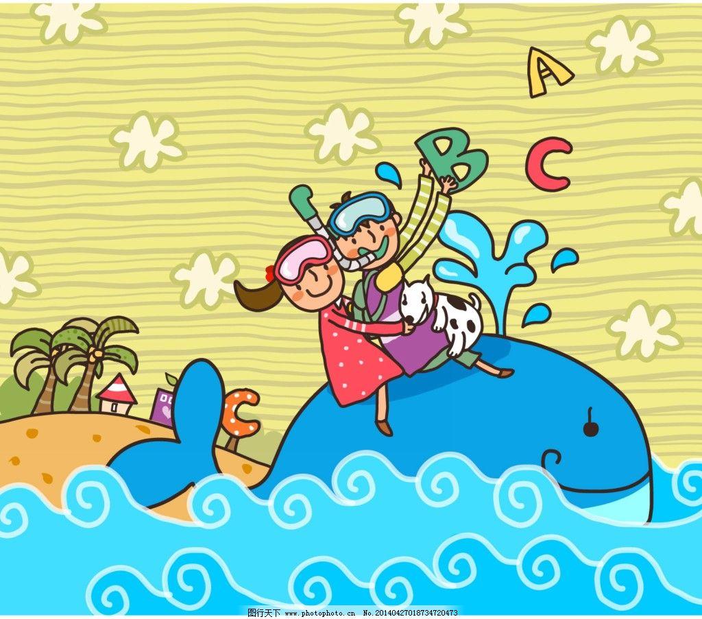 骑鲸鱼的卡通儿童插画 彩铅画 底纹边框 儿童插图 儿童画卡通画