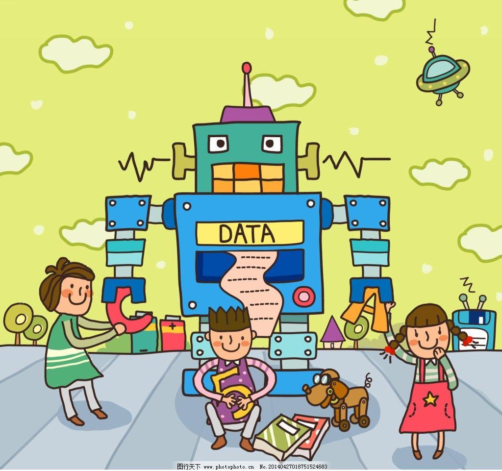 儿童插画 机器人 卡通漫画模板下载 求学 儿童校园 图片素材 卡通