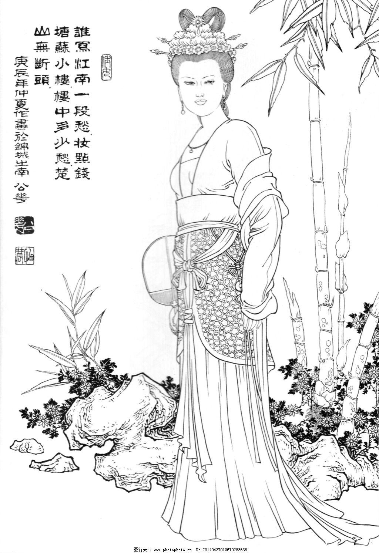 仕女 白描 图案 绘画 古典 传统纹样 人物 神话传说 传统文化 文化图片
