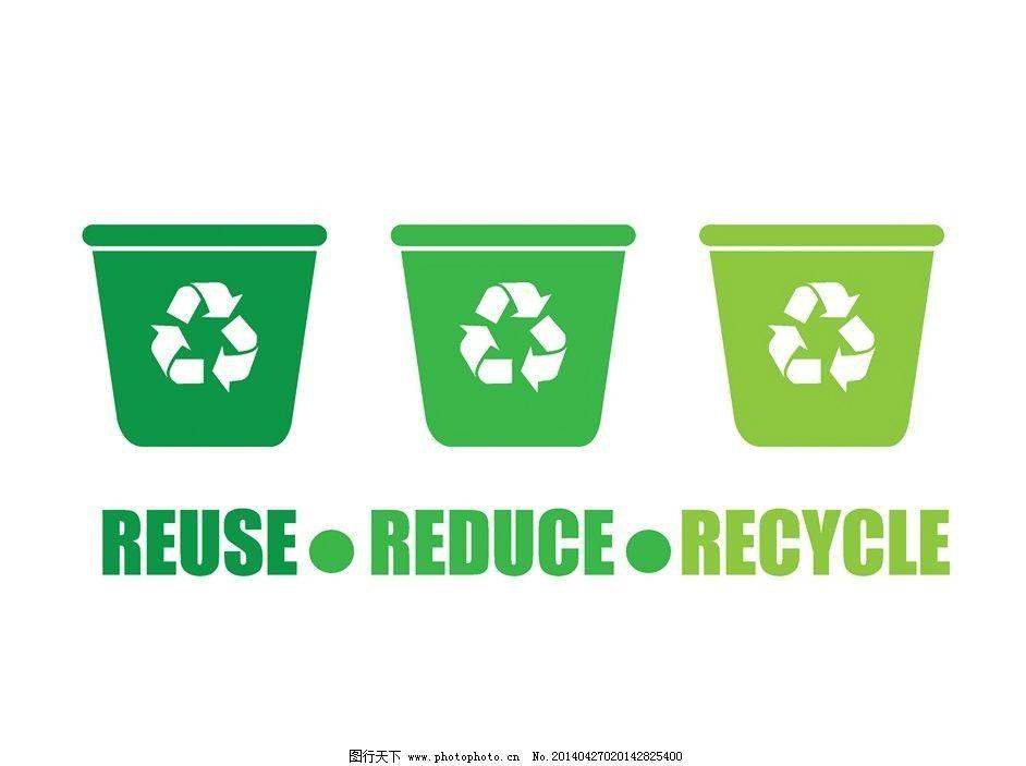垃圾桶垃圾箱图标 垃圾桶