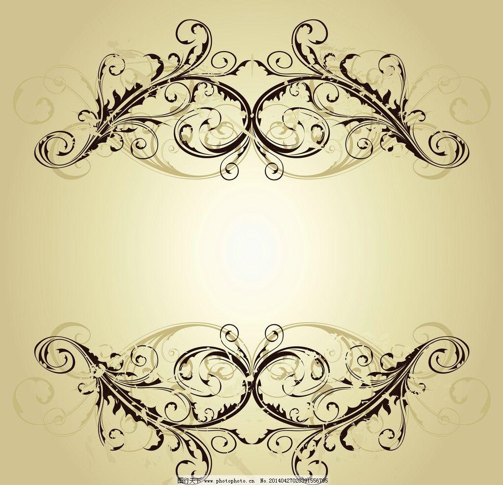 花边图片,花纹 边框 古典花纹 欧式花边 植物花纹-图